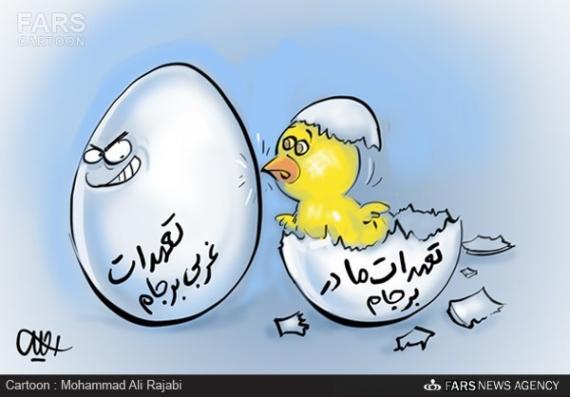 کاریکاتور/قرار بود تحریمها فرداش لغو شود/ تاخیر طرفهای مقابل برجام!