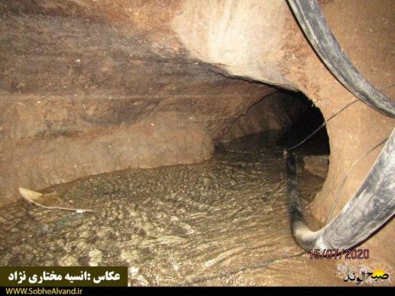 قنات قاسم آباد ویترین تمدن کاریزی / دوازدهمین قنات ایران به روایت تصویر