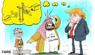 اتهام حمایت موشکی ایران از یمن با هدف انحراف افکار عمومی از پایتخت رژیم صهیونیستی