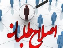 شکست سنگین لیست اصلاح طلبان در کرمانشاه/ نمایش ناامیدی مردم از لیست امید
