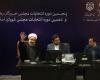 حضور رئیس جمهور در ستاد انتخابات وزارت کشور+عکس