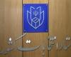 اطلاعیههای ستاد انتخابات کشور/در حال بروزرسانی