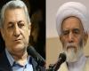 نا امیدی دشمنان پس از انتخابات صدچندان شد