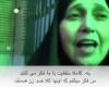 فیلم اظهارات وقیحانه و جنجالی پروانه سلحشوری نمایده اصلاح طلب